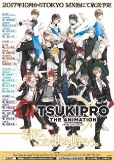 Tsukipro - The Animation