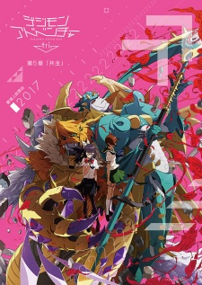Digimon Adventure Tri. 5 Kyousei: Coexistence.Diễn Viên: Kimisui,Let Me Eat Your Pancreas