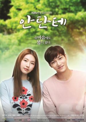 Gương Mặt Lạ Lẫm Andante.Diễn Viên: Kai,Back Cheol,Min,Kim Jin Kyung,Song Ji Hyun,Lee Ye Hyun