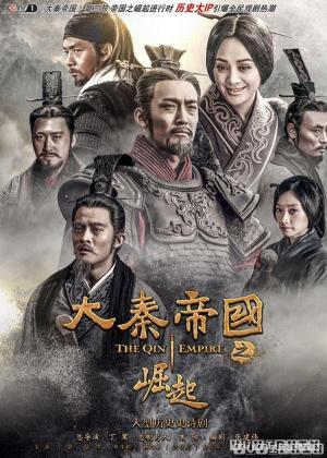 Đại Tần Đế Quốc: Quật Khởi The Qin Empire Ⅲ.Diễn Viên: Ninh Tịnh,Trương Bác,Hình Giai Đống,Ngô Liên Sinh