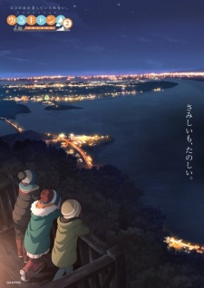 Yuru Camp△ 2Nd Season Laid-Back Camp: Yurukyan