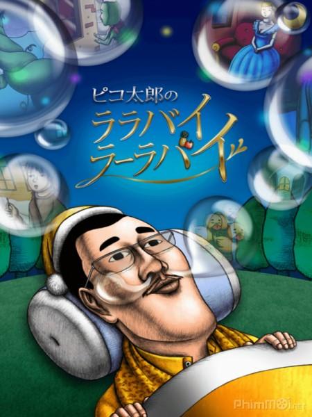 Bài Hát Về Giấc Mơ Của Pikotaro Pikotarou No Lullaby Lullaby.Diễn Viên: Toomtam Yuthana Puengklarng,Mo Monchanok Saengchaipiangpen