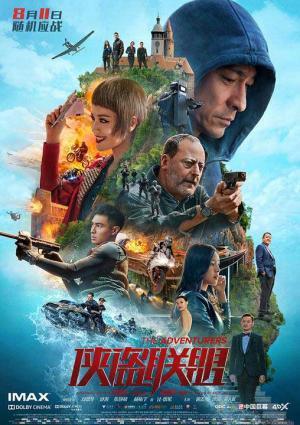 Phi Vụ Cuối Cùng The Adventurers.Diễn Viên: Lưu Đức Hoa,Trương Tịnh Sơ,Thư Kỳ,Jean Reno