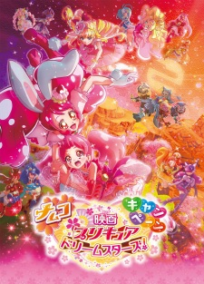 Precure Dream Stars! Movie Eiga Precure Dream Stars!.Diễn Viên: Michiko Nomura,Eiga Doraemo,Peko To 5,Nin No Tankentai