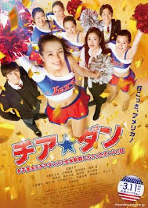 Tiến Lên, Jets! Lets Go, Jets!.Diễn Viên: Hirona Yamazaki,Haruka Fukuhara