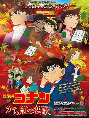 Bản Tình Ca Màu Đỏ Thẫm: The Crimson Love Letter Detective Conan Movie 21: Karakurenai No Love Letter
