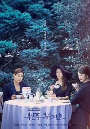 Câu Lạc Bộ Báo Thù Avengers Social Club.Diễn Viên: Ra Mi,Ran,Lee Yo,Won,Myung Se,Bin,Jun