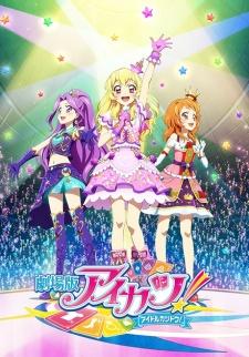 Aikatsu! Idol Katsudou! Movie Gekijouban Aikatsu! Idol Katsudou!.Diễn Viên: Shino Shimoji,Sumire Morohoshi,Tadokoro Azusa