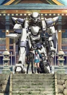 Full Metal Panic! Invisible Victory Full Metal Panic! Iv
