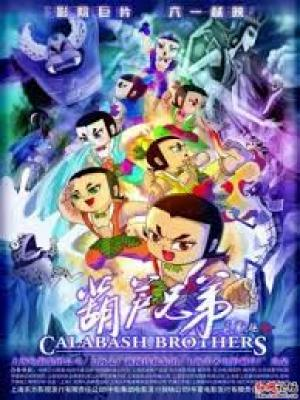 Bảy Anh Em Hồ Lô Phần 3 Calabash Brothers Season 3.Diễn Viên: Mireille Enos,Joel Kinnaman,Billy Campbell,Liam James