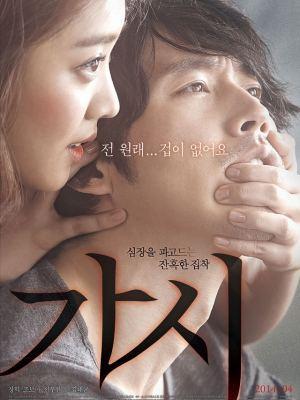 Nữ Sinh Quyến Rũ Innocent Thing.Diễn Viên: Jang Hyuk,Jo Bo Ah,Sunwoo Sun