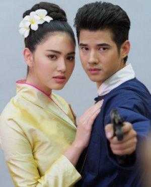 Hẹn Ước Tình Yêu - Buang Banjathorn Việt Sub (2017)