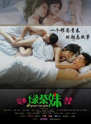 Kiều Nữ Và Đại Gia - Green Tea Girls Thuyết Minh (2013)