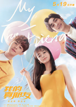 Người Bạn Thật Sự Của Tôi - My True Friend Việt Sub (2019)