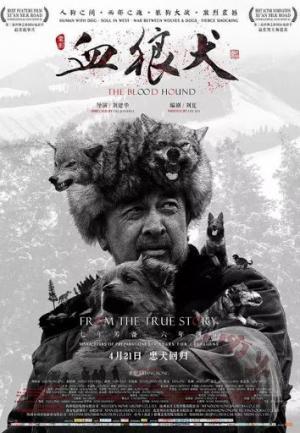 Chú Chó Anh Dũng The Blood Hound.Diễn Viên: Kazuki Koshimizu,Maki Horikita,Shinichi Hatori