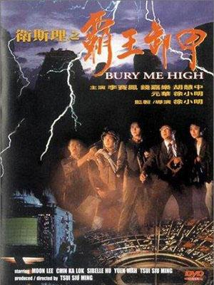 Bá Vương Tạ Giáp Bury Me High.Diễn Viên: Moon Lee,Kar Lok Chin,Sibelle Hu