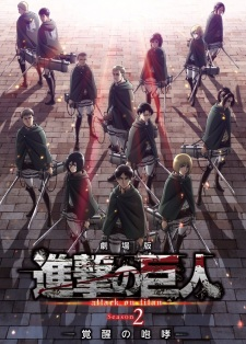 Shingeki No Kyojin Movie 3: Kakusei No Houkou - Attack On Titan: The Roar Of Awakening