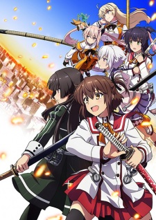 Katana Maidens: Toji No Miko - Sword User Shrine Maiden, The Shrine Maiden Swordwielders