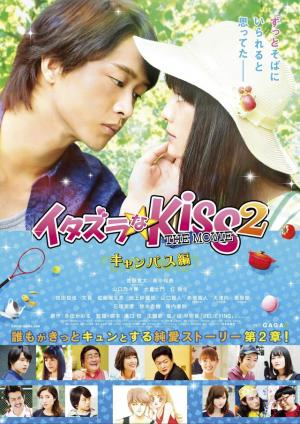 Nụ Hôn Tinh Nghịcah Ở Trường Đại Học Itazurana Kiss Part 2: Campus Hen.Diễn Viên: Takanori JinnaiNatsuhi,Reina Visa,Hikari Ishida