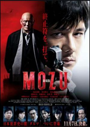 Khủng Bố Giấu Mặt Gekijouban Mozu: Mozu The Movie.Diễn Viên: Hidetoshi Nishijima,Teruyuki Kagawa,Yoko Maki,Takeshi Kitano