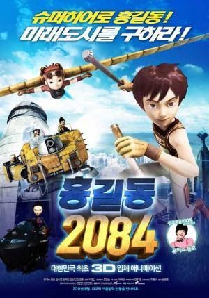 Chiến Binh Dũng Cảm - Hong Gil Dong 2084