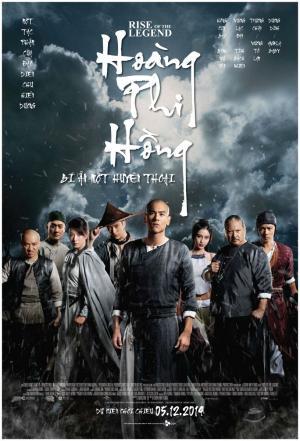 Phi Hồng Tiếu Truyện - The Legend Of Feihong Thuyết Minh (2017)