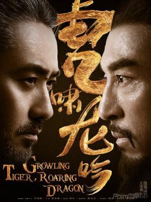 Quân Sư Liên Minh 2: Hổ Khiếu Long Ngâm - The Advisors Alliance 2: Growling Tiger Roaring Dragon