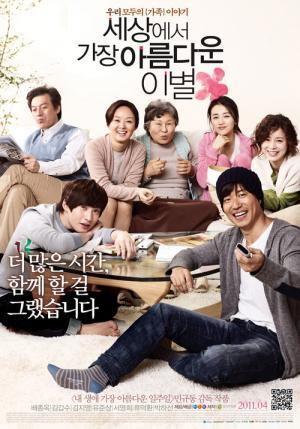 Lời Chia Tay Đẹp Nhất The Most Beautiful Goodbye.Diễn Viên: Choi Ji Woo,Kim Young Ok,Minho,Won Mi Kyung,Yoo Dong Geun