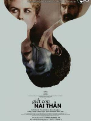 Giết Con Nai Thần - The Killing Of A Sacred Deer