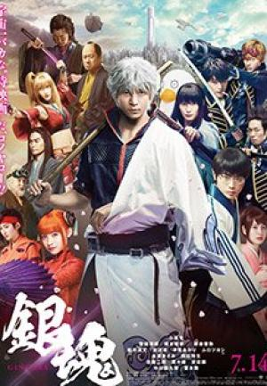 Linh Hồn Bạc: Ngân Hồn Gintama: Silver Soul Live Action.Diễn Viên: Shun Oguri,Masami Nagasawa,Masaki