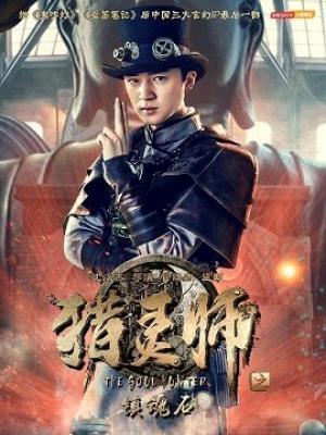 Thợ Săn Linh Hồn - The Soul Hunter