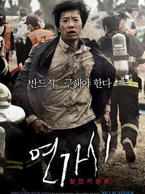 Ký Sinh Trùng Deranged: Yeongasi.Diễn Viên: Moon Jeong,Hee,Dong,Wan Kim And Ha,Nui Lee