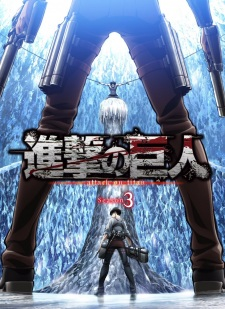 Shingeki No Kyojin Season 3 - Attack On Titan Season 3