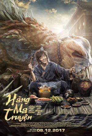 Hàng Ma Truyện The Golden Monk.Diễn Viên: Trịnh Khải,Tạ Y Lâm,Trương Vũ Kỳ
