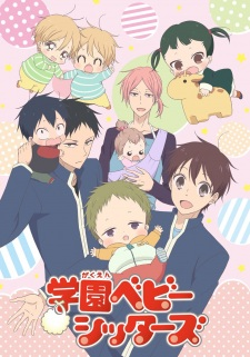 Gakuen Babysitters 学園ベビーシッターズ.Diễn Viên: Uchi No Ko No Tame Naraba,If Its For My Daughter