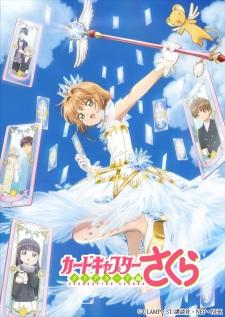 Cardcaptor Sakura: Clear Card-Hen - Cardcaptor Sakura: Clear Card Arc