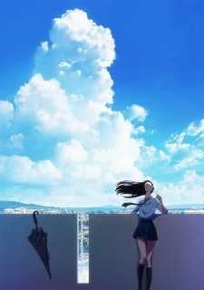 Koi Wa Ameagari No You Ni Love Is Like After The Rain