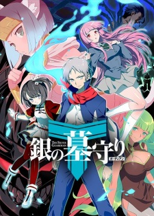 Gin No Guardian 2Nd Season Shirogane No Guardian, The Silver Guardian