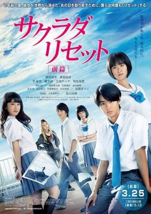 Tái Thiết Lập Thế Giới Sakurada Reset: Part 1.Diễn Viên: Shuhei Nomura,Kentaro,Yuina Kuroshima,Tina Tamashiro,Yuri Tsunematsu,Yuna Taira