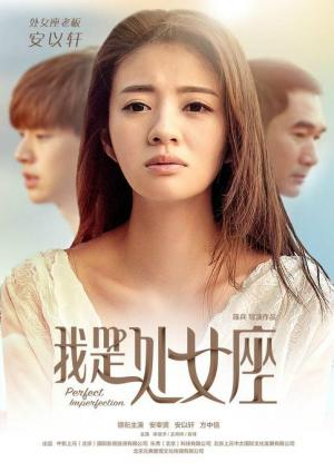 Tôi Là Cung Xử Nữ Perfect Imperfection.Diễn Viên: An Dĩ Hiên,Ahn Jae Hyun,Phương Trung Tín