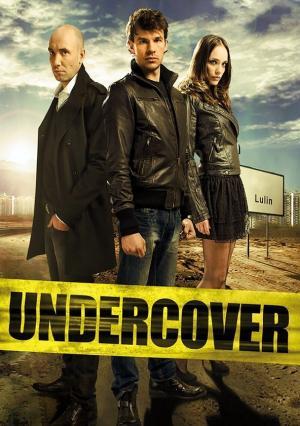 Vô Gian Đạo Undercover.Diễn Viên: Ivaylo Zahariev,Vladimir Penev,Zachary Baharov