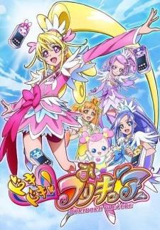 Dokidoki! Precure: Glitter Force Doki Doki Doki Doki! Precure, Doki Doki! Pretty Cure.Diễn Viên: Hitomi Nabatame,Kanako Miyamoto,Minako Kotobuki