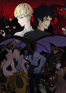 Devilman - Crybaby