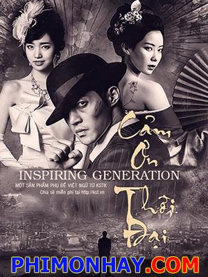 Cảm Ơn Thời Đại Age Of Feeling.Diễn Viên: Kim Hyun Joong,Im Soo Hyang,Jin Se Yun,Choi Jae Sung