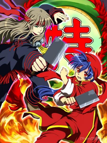 Chuuka Ichiban! Cooking Master Boy.Diễn Viên: The Smiling Senshi