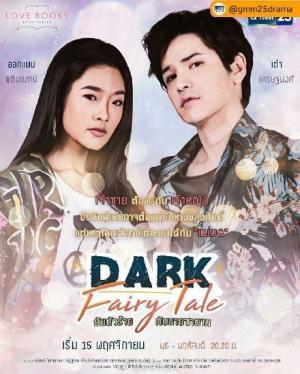 Nàng Phù Thủy Và Chàng Quỷ Dữ - Dark Fairy Tale Việt Sub (2018)