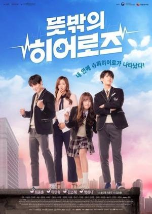 Siêu Nhân Bất Đắc Dĩ Unexpected Heroes.Diễn Viên: Lee Min Hyuk,Park Ha,Na,Choi Jong Hoon,Kim So,Hye
