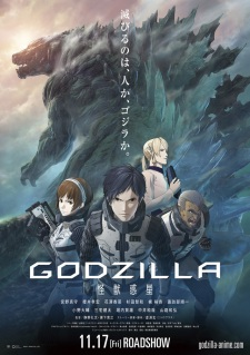 Godzilla: Kaijuu Wakusei - Planet Of The Monsters