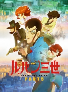Lupin Iii Part V: Lupin Sansei Part V - Lupin Sansei: Adventure In France
