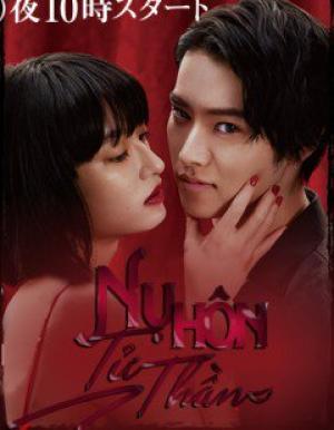 Nụ Hôn Tử Thần - Todome No Kiss